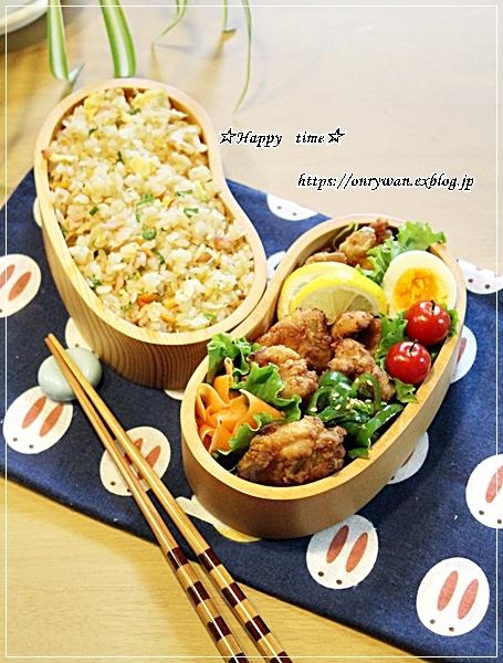 炒飯・からあげ弁当とアールグレイシフォン♪_f0348032_18001027.jpg