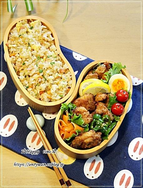 炒飯・からあげ弁当とアールグレイシフォン♪_f0348032_18001847.jpg