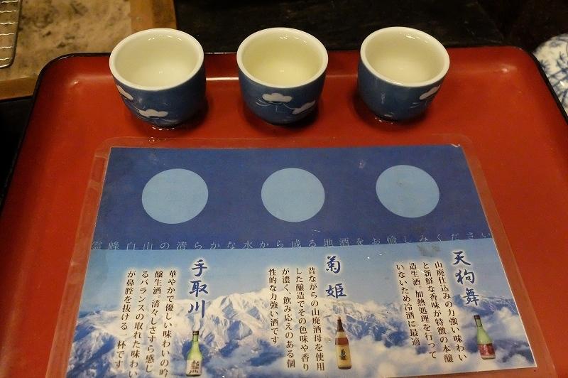 一里野高原 山間の温泉宿_f0050534_08545718.jpg