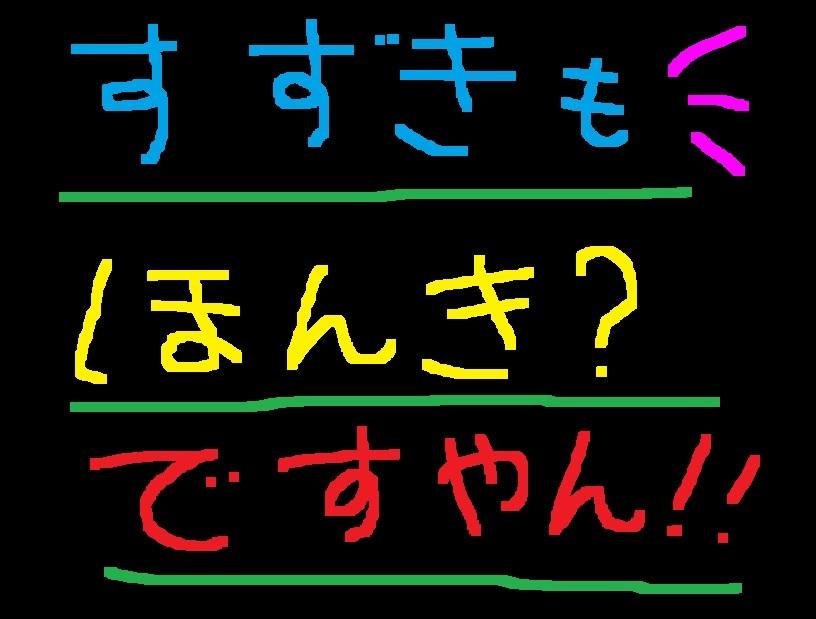 f0056935_20161070.jpg