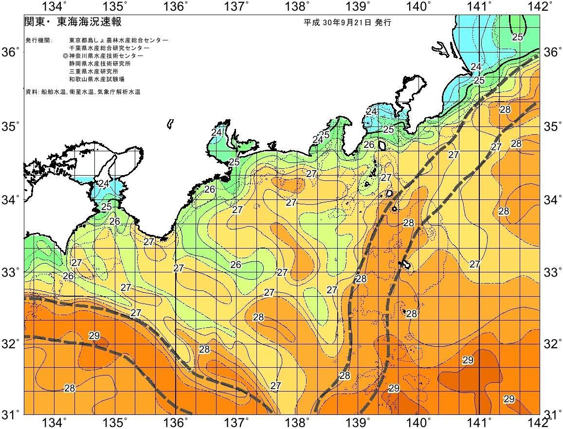 3連休ですが土曜日は海が悪い_f0009039_17351920.jpg
