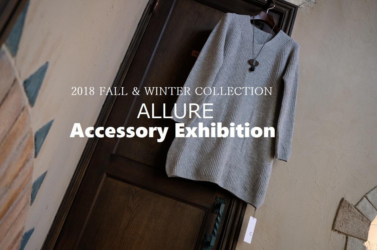 """2018 Fall & Winter~ALLURE Accessory Exhibition 本日スタート! ...9/21fri\""_d0153941_17573087.jpg"