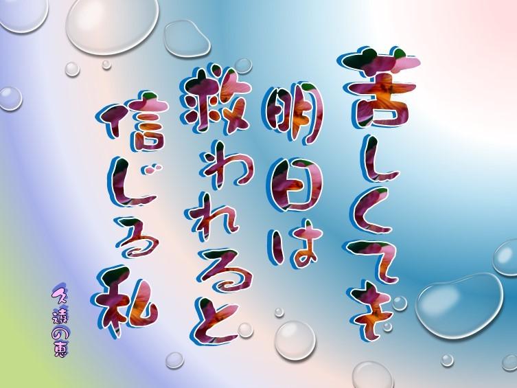 f0214467_09264157.jpg