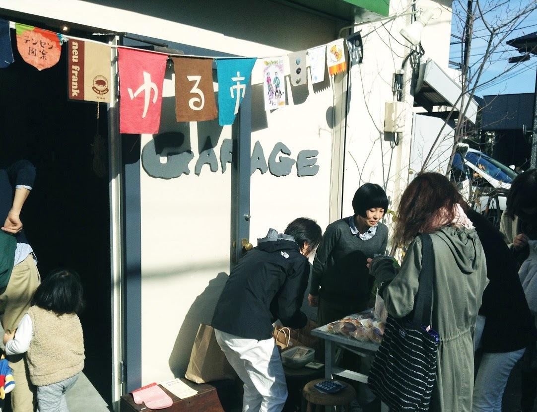 第14回 kunitachiゆる市は、11月18日(日)開催です!_a0288689_19061453.jpg
