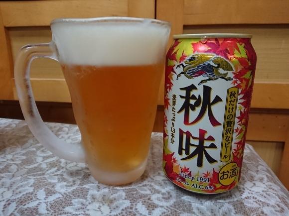 9/22 キリン秋味 & ヤッホーブルーイング 軽井沢高原ビール夏限定セッションIPA_b0042308_23184930.jpg
