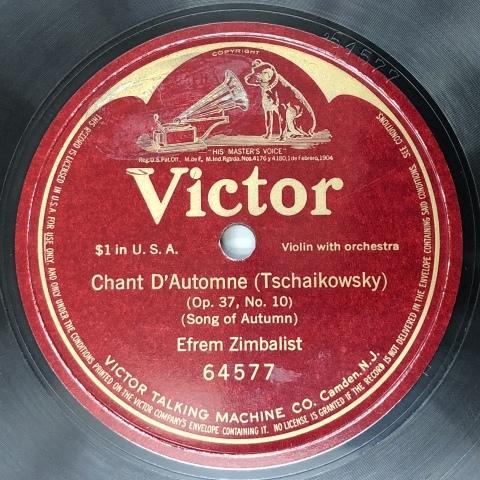 9月の蓄音機ミニコンサートのお知らせ_a0047010_19385817.jpg