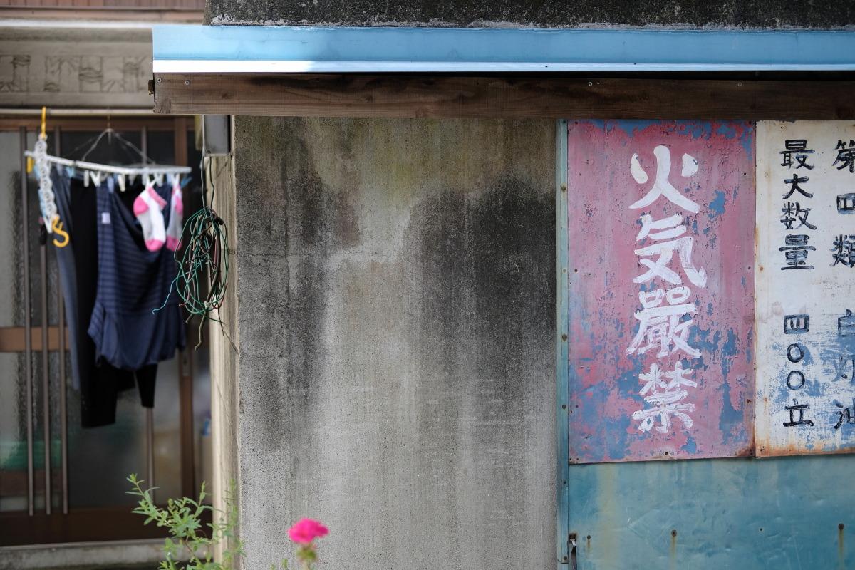浦賀  カメラおやじの港町慕情_b0061717_11171425.jpg