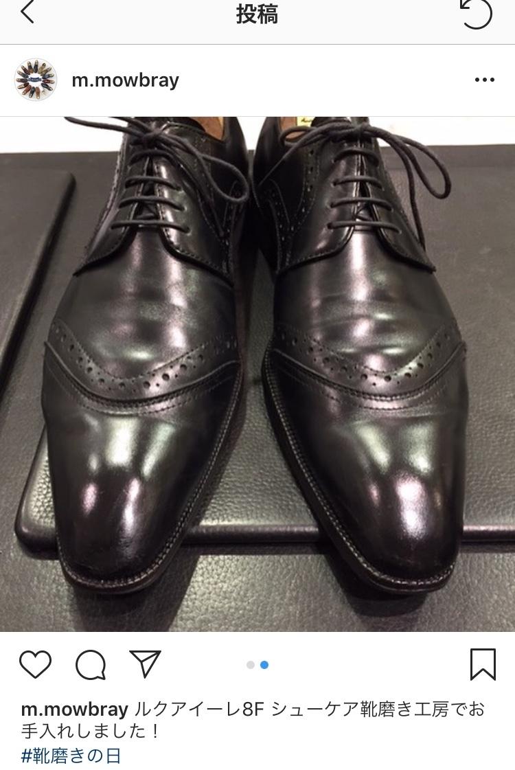 靴磨きの日キャンペーン 大阪工房編_b0226322_20175648.jpg