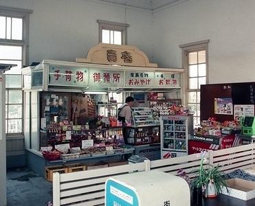 高松琴平電気鉄道志度線 琴電屋島駅_e0030537_18051401.jpg