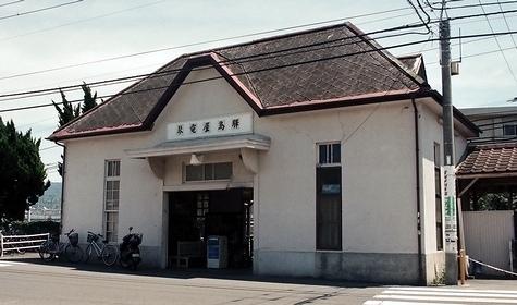 高松琴平電気鉄道志度線 琴電屋島駅_e0030537_18051498.jpg