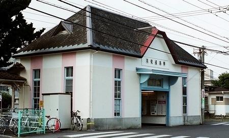 高松琴平電気鉄道志度線 琴電屋島駅_e0030537_18151520.jpg