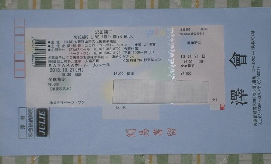 d0343540_19543511.jpg