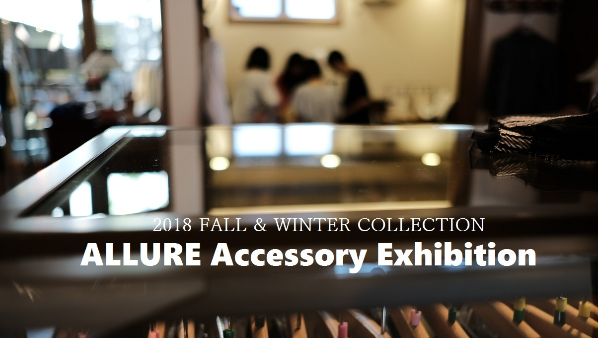 """2018 Fall & Winter~ALLURE Accessory Exhibition~2日目 ...9/22sat\""_d0153941_17013377.jpg"