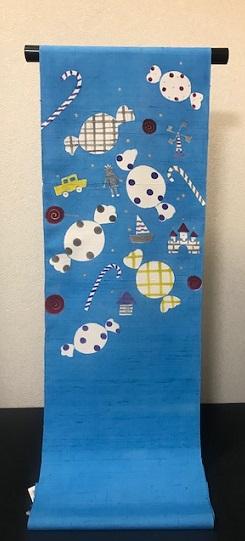 商品紹介・岡田その子さん・綺麗な青色の楽しい型絵染の帯。_f0181251_163245.jpg