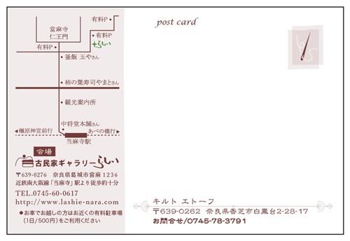 b0194861_16525550.jpg