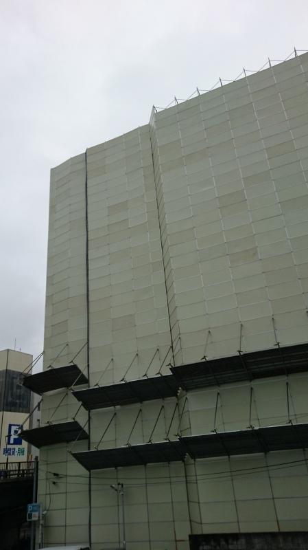 甲府駅前サンパークホテル内藤は工事中です_b0151362_14525009.jpg