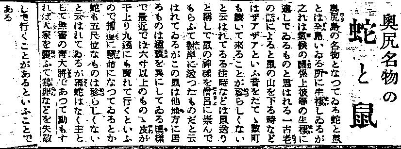 第7回アドベントカレンダー(5日目)「奥尻に渡った武四郎」_f0228071_18570992.jpg