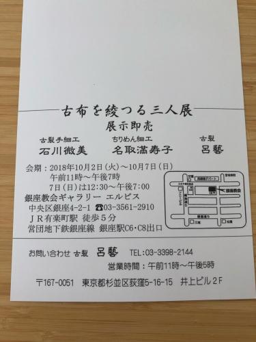 b0243884_11401335.jpg