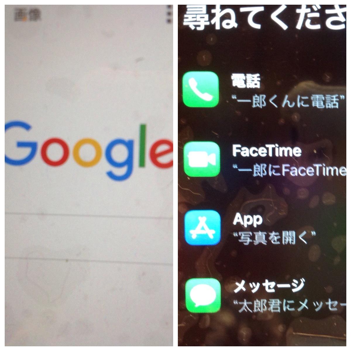OK  Google  vs  SIRI   (^○^)_f0039487_15310314.jpg