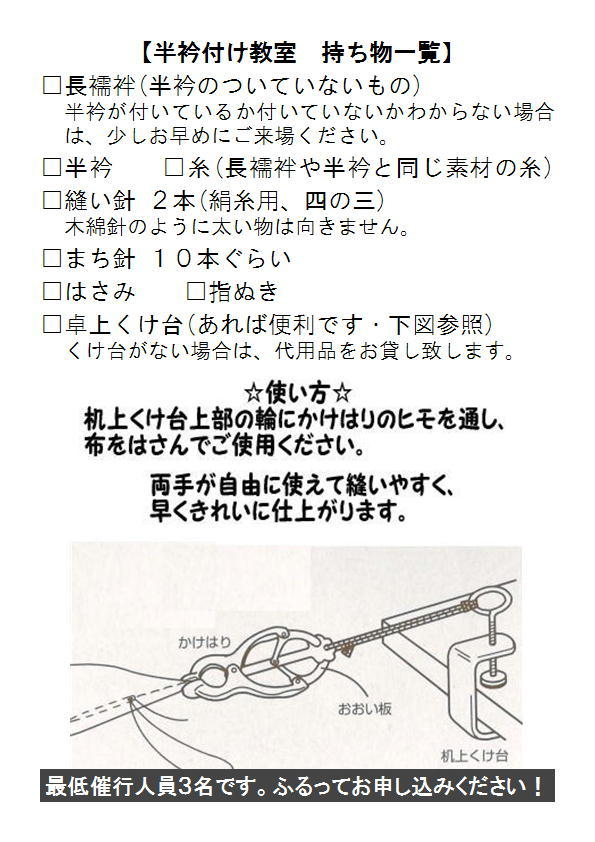 c0151691_15000778.jpg