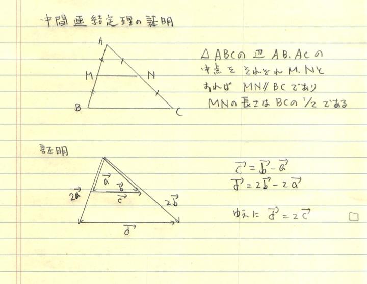 中間連結定理の証明_d0164691_9124786.jpg