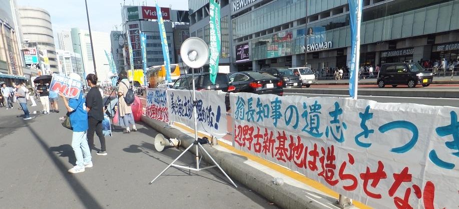新宿駅南口で宣伝行動を展開_d0391192_22380083.jpg