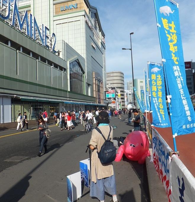 新宿駅南口で宣伝行動を展開_d0391192_22382707.jpg