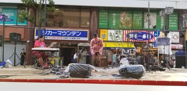 横浜 野毛でミュージックでお祭り_e0119092_15282291.jpg