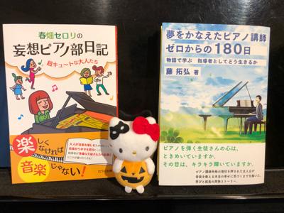 読書の秋_c0106100_11421566.jpg