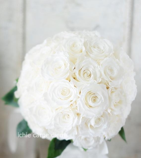 クラッチ風ブーケ 広島まで 大輪の白バラだけを束ねて_a0042928_20430378.jpg