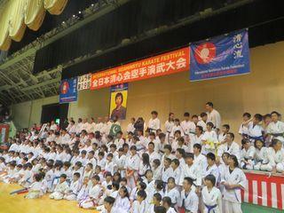 ミムラ杯第29回全日本清心会空手演武大会_c0118332_19331621.jpg
