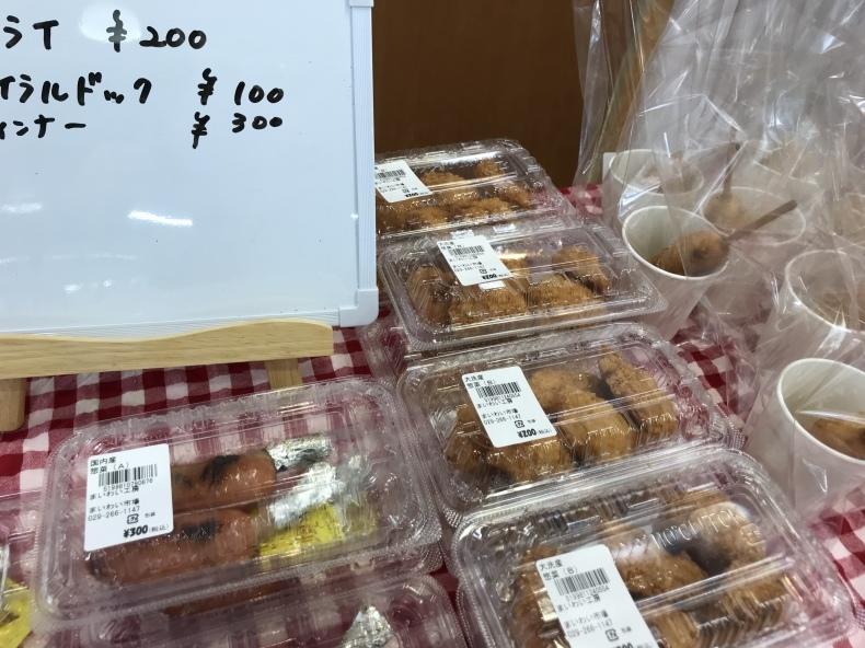 大洗まいわい市場 お昼にお弁当はいかがですか♪_a0283448_12001334.jpeg