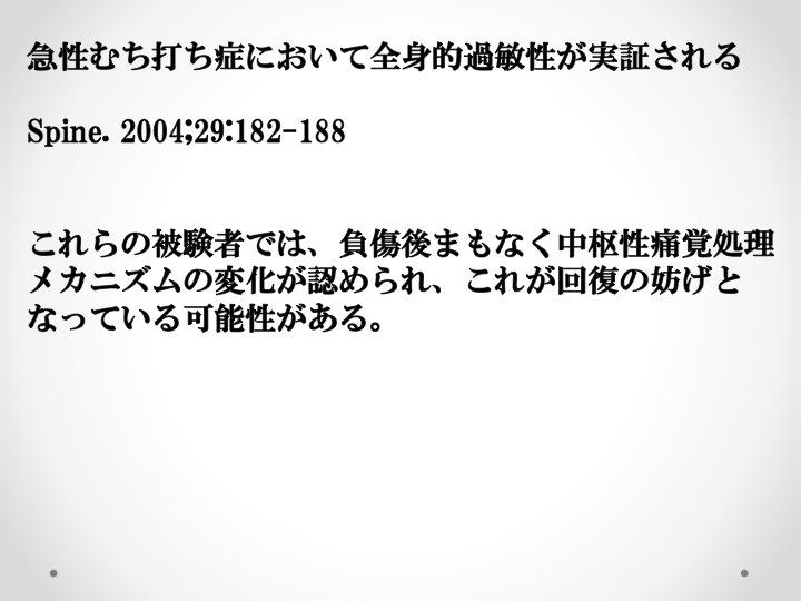 b0052170_23402202.jpg