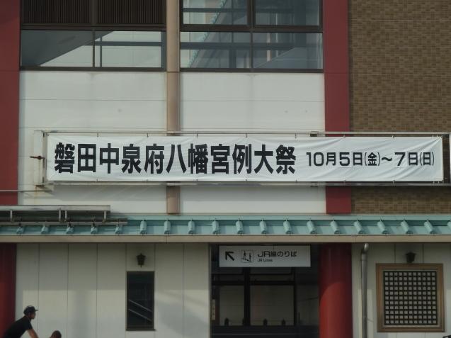 お彼岸!_b0095981_05375014.jpg
