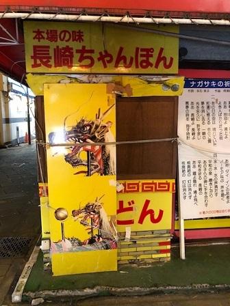 長崎 4_f0202682_21185642.jpg
