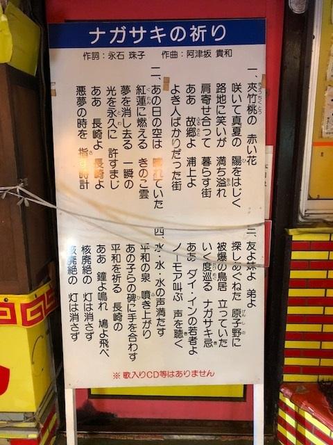 長崎 4_f0202682_21191166.jpg