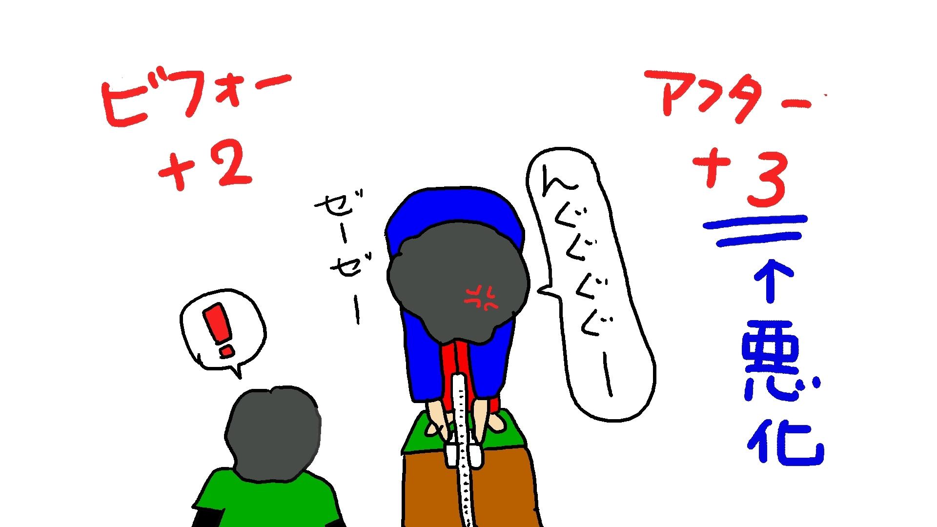 d0129083_00011939.jpg