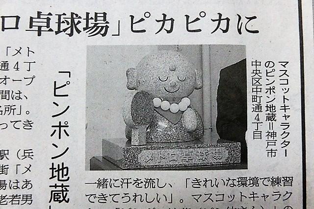 藤田八束の鉄道写真@貴乃花親方相撲協会に引退届を提出・・・若き親方のこれから、人間の幸せとは何だろう_d0181492_22083253.jpg