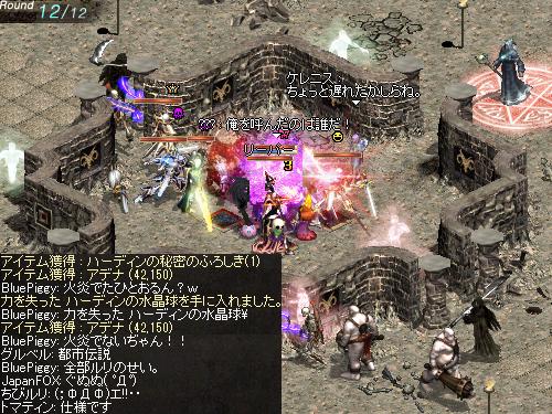 b0056117_10544388.jpg