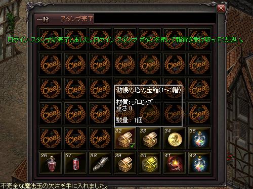 b0056117_21143412.jpg
