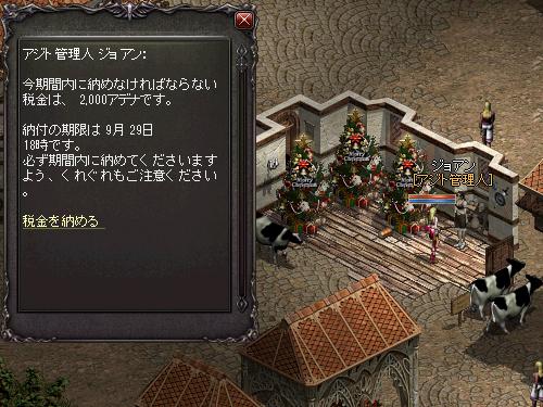 b0056117_21281565.jpg