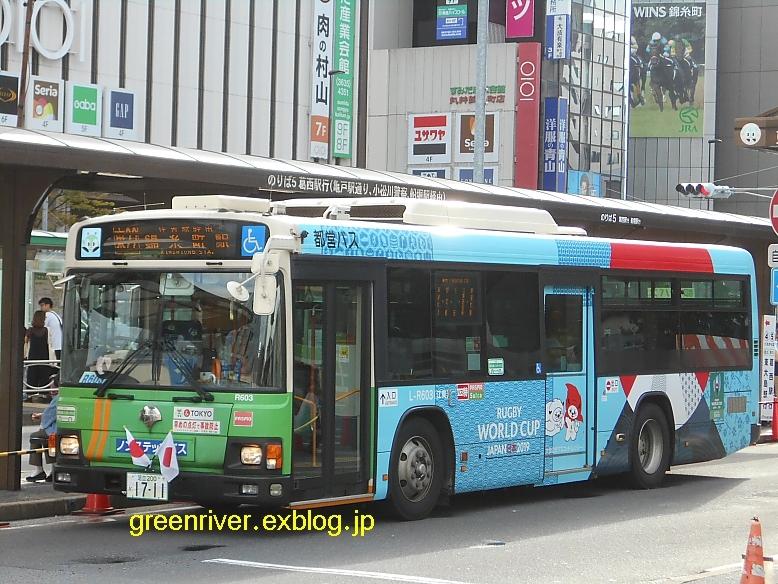 東京都交通局 L-R603_e0004218_20261389.jpg