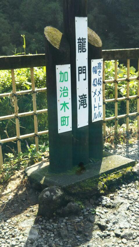 JR九州ウオーキングat加治木_e0184224_14020202.jpg