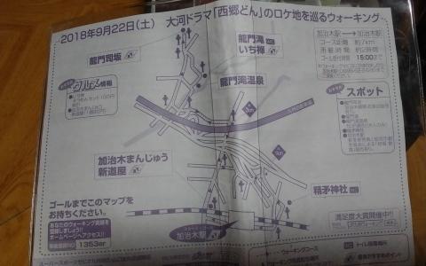 JR九州ウオーキングat加治木_e0184224_14030341.jpg