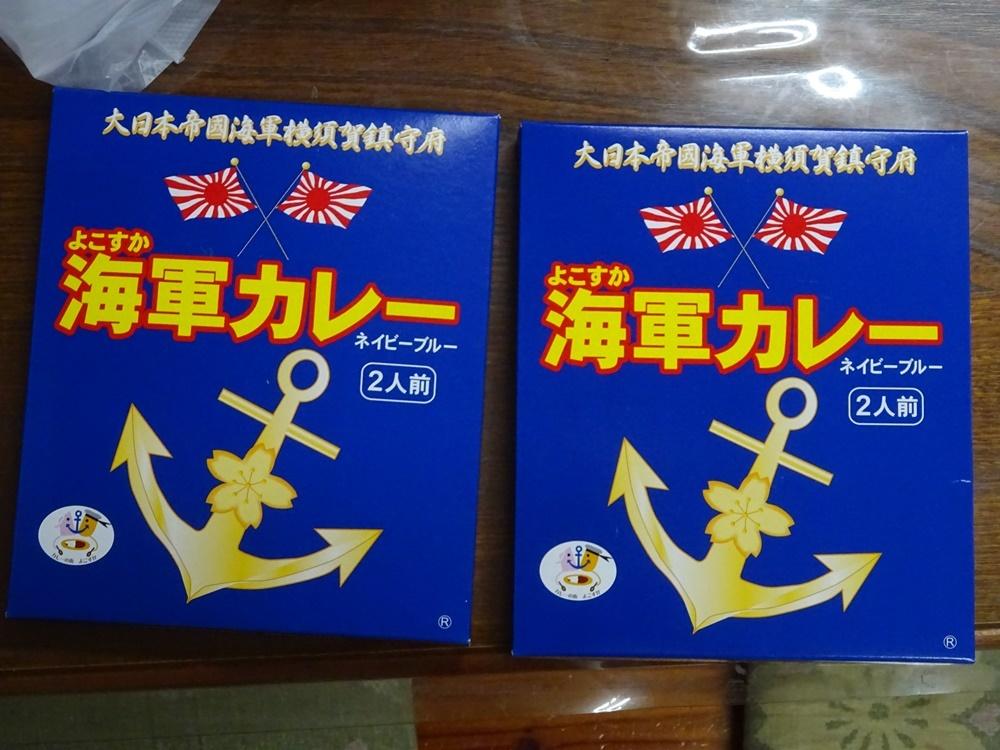 八戸 櫛引八幡宮例祭に_c0111229_19311291.jpg