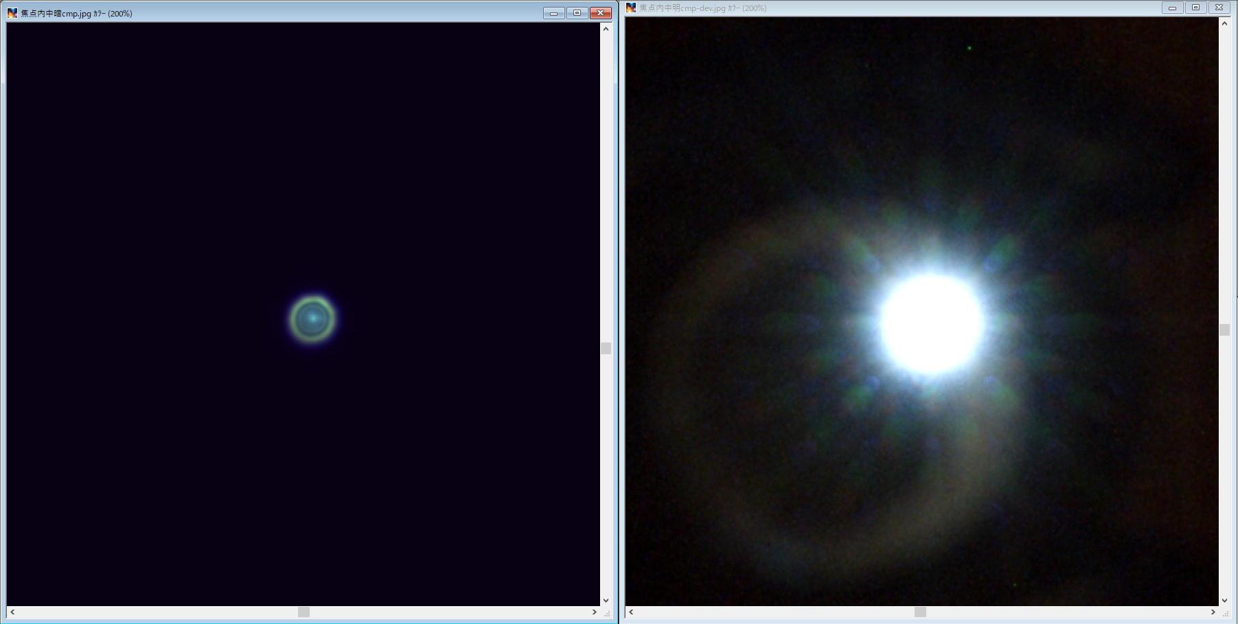 人工星テスターで『のっぴきならない』こと発見?③_f0346040_09110936.jpg