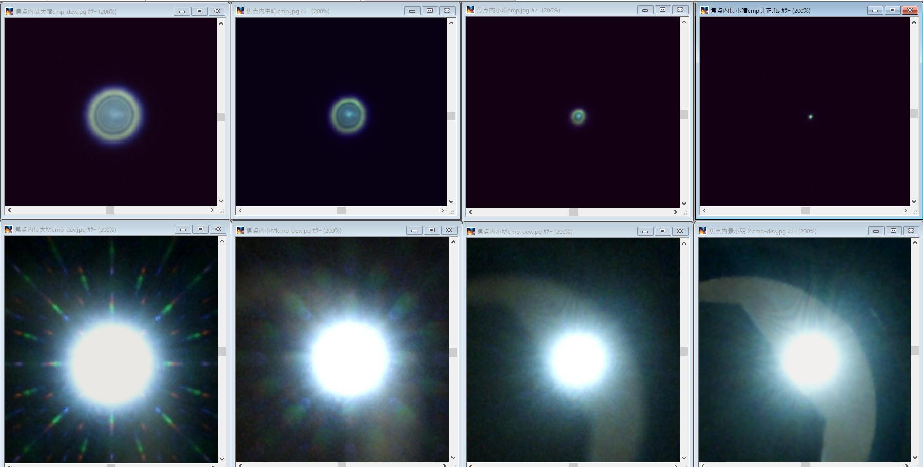 人工星テスターで『のっぴきならない』こと発見?③_f0346040_10014152.jpg