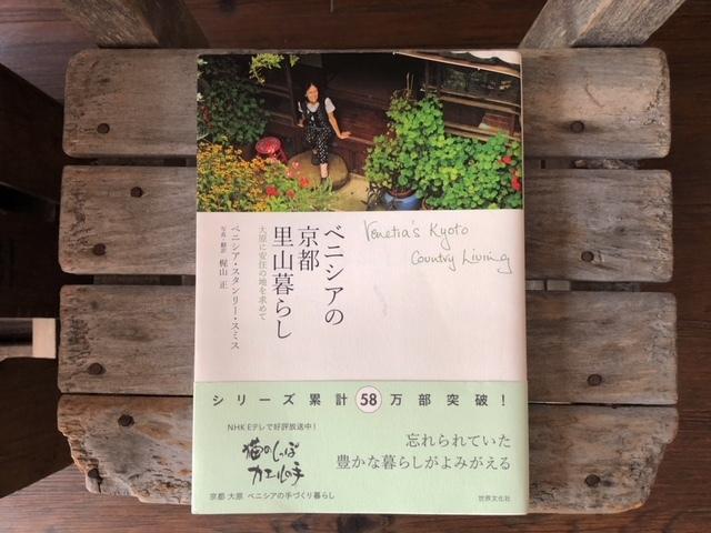2018年9月「青と夜ノ空クルクル便」で送った本の紹介6_c0328441_18134981.jpg
