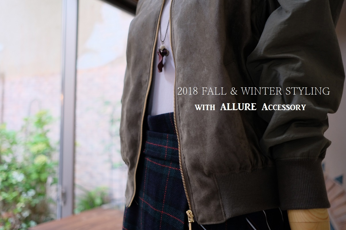 """2018 FALL & WINTER STYLING With ALLURE Accessory...9/24mon\""_d0153941_16025783.jpg"