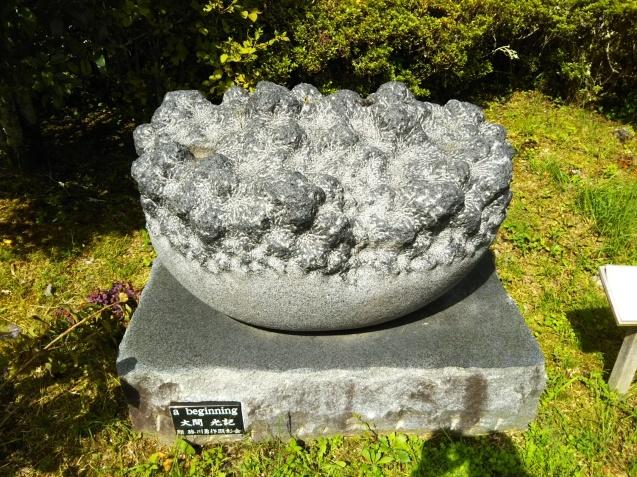 岩村で出会った石たち_e0118846_16535993.jpg
